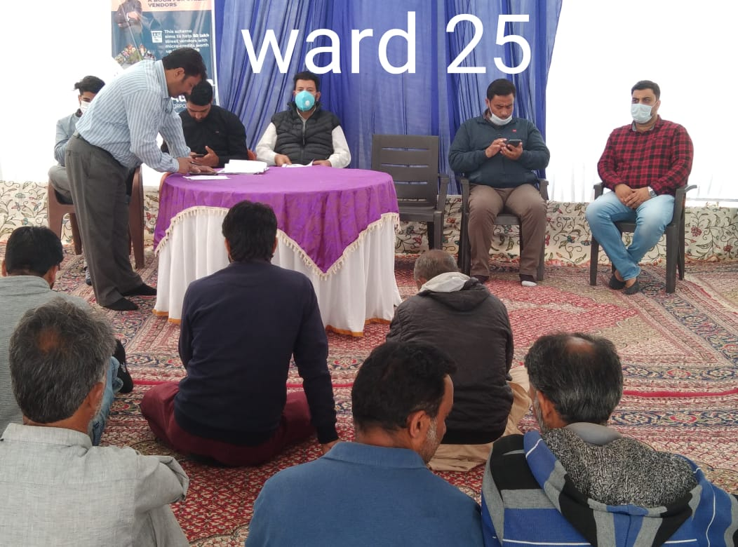 SMC organises Special Camps Under PM Street Vendors AtmaNirbahar Nidhi Scheme